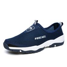 Каждый день специальное предложение верблюд континент мужская обувь кондиционер обувь мужской обувь casual любители волна движение меш обувь