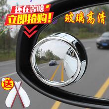 Автомобиль зеркало заднего вида круговая зеркало 360 градусный поворот регулируемый стекло слепой точка зеркало общий за кормой поверхности помощь зеркало