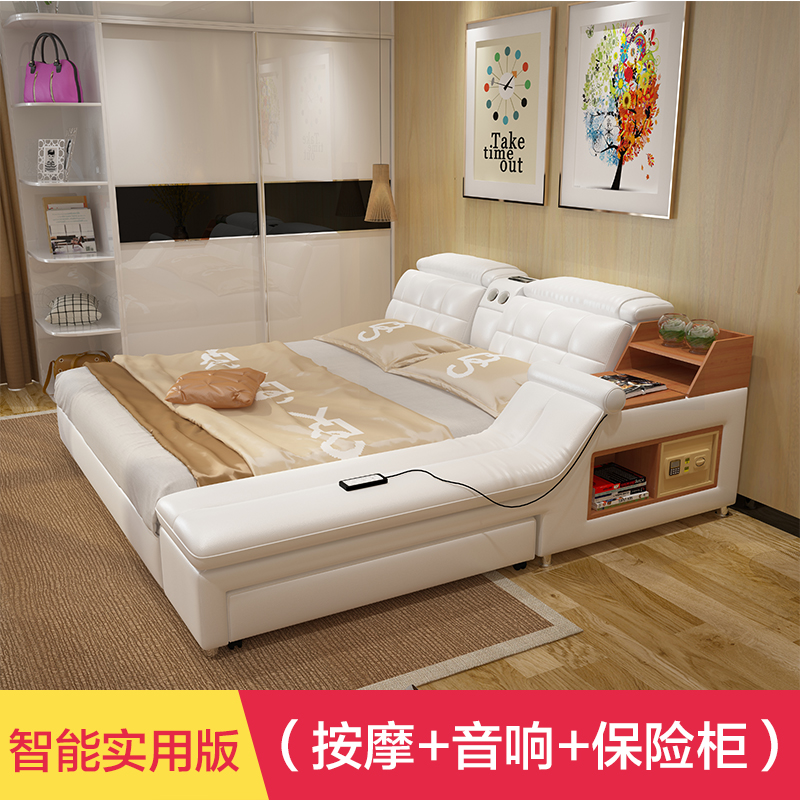 Usd Multifunctional Tatami Bed Leather Bed Intelligent Massage Modern Simple Double
