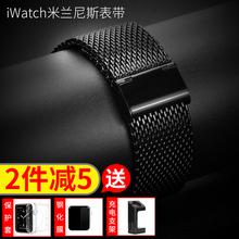 Применимый apple watch ремешок для часов iwatch2 apple руки стол ремешок для часов 3 милан ницца нержавеющей стали 42mm38