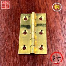 Китайский стиль античный медь монтаж мебель модель вентилятор экран шарнир гардероб книжный шкаф ворота снять с себя ответственность темно шарнир коробка шарнир