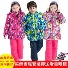Ребенок катание на лыжах костюм уплотнённый водостойкий тепло зимой сезон мальчиков девочки куртка два рукава ветролом в больших детей