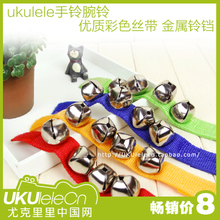 Особенно керри в китай чистый ukulele рука колокол запястье колокол гавайи гитара черный грамм корея корея ритм монтаж музыкальные инструменты