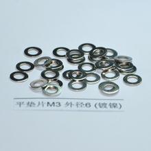 M3 никелированный квартирная площадка katahira введение сын квартирная площадка круг цветущий провод стиральная машина O форма кольцо подшипник запереть плотно стиральная машина высокое качество