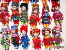 Юньнань народ s кукла брелок мешки кулон аксессуары народ аксессуары ( два 6 юань )
