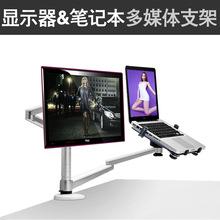 Ангстрем генерал OA-7X ноутбук стоять дисплей стоять двойной электрический мозг полка рабочий стол лифтинг яблоко излучающий