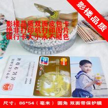 Diy бумажник фото карта производство бесплатная доставка PVC бумажник фото карта бумажник карта дуплекс портрет карта сделанный на заказ