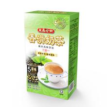 Малайский западная азия импорт выгода процветающий старый улица ладан скольжение молочный чай 200G скорость растворить молочный чай оригинал порыв напиток