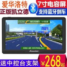 7 дюймовый GPS навигация инструмент тень от машины, дающей задний ход автомобиль нагрузка большой груз автомобиль видеорегистратор для машины ящик электронной почты измерения скорости в целом машинально