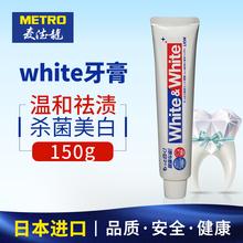 Пшеница мораль дракон лев white зубная паста 150g подсветка рот газ свежий mouthguard зубная паста