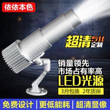 Реклама проекция свет logo проекция свет на открытом воздухе led вращение письмо шаблон светильники ясно сделанный на заказ этап прожектор
