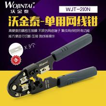 Плодородный золото тайский отправить нож лист только кабель плоскогубцы сеть опрессовки плоскогубцы RJ45 кристалл глава плоскогубцы кабель плоскогубцы
