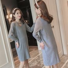 Беременная женщина загружены зимний новый свитер платье женщина 2017 новый секретарь рукав длинная модель свитер мода свитер юбка