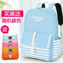 Сто достигать рюкзак пакет женщина корейский моды младшей средней школы студент портфель женщина мощность мужчина кампус институт ветер путешествие пакет