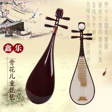 Синь музыка люди музыка общий музыкальные инструменты цвет древесины жесткий рыжий лес дерево ребенок для взрослых лютня практика играя гусли продаётся напрямую с завода