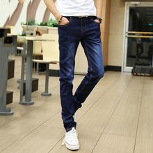 2017 тонкий летний мужской джинсы мужчина слим небольшой брюки корейская волна струиться брюки случайный чёрные штаны мужчина