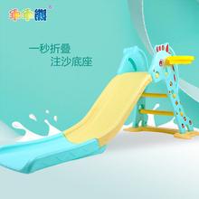 Скольжение слайды комнатный домой ребенок пластик слайды сочетание ребенок скольжение слайды складные слайды игрушка
