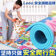 Ребенок ползать колодка сгущаться 2cm гостиная ребенок охрана окружающей среды подъем подъем подушка ребенок пена коврики коврик игра колодка