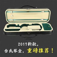Скрипка коробка скрипка гусли коробка атмосферный класс прочный ткань офис близко причина с таблицей блокировка