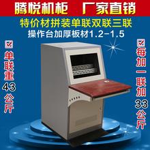 Совместное монитор операционная тайвань двойной гусли тайвань сейф противо встроенный контроль тайвань утолщённый плита лесоматериалы собранный тройной четыре пять присоединиться