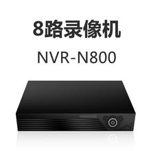 Vstarcam престиж внимание достигать мир 8 дорога nvr/ сеть камеры жесткий диск видео машинально hd запись ipcamera