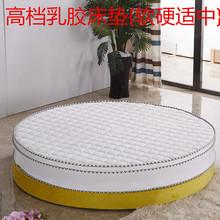 Специальное предложение 15 бригада двойной 2 метров общей весна стандарт круглый складные сиденье мечтать мысль экономического типа 200mm с круглой кроватью подушка