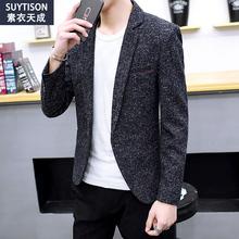 Мужской случайный костюм пальто осень 2017 новый корейская волна струиться слим небольшой костюм мужчина красивый зима куртка