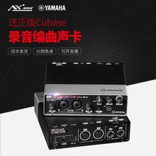 Yamaha Steinberg UR22 MKII MK2 2 продвижение 2 из USB звуковая частота интерфейс компилировать песня запись звуковая карта