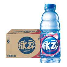 Импульс шаг персик вкус 600ml*15 бутылка полная загрузка контейнера (fcl) наряд размер сырье вегетарианец функция движение напитки здоровье решение жаждущий оптовая торговля