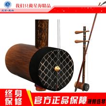 Пекин звезда море пекин ху музыкальные инструменты shichiku 8701P начинающий пекин ху два желтый четыре кожи отдавать гусли коробка с модель