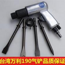 Тайвань мэнли 150 190 250 газ лопата пневматический лопата нож атака стиль газ лопата ветер шаг лопата кроме ржавчина пистолет