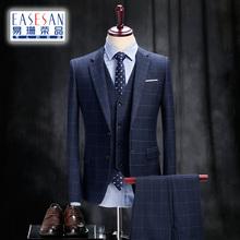 Костюм установите мужской бизнес официальная одежда три образца тонкий жених выйти замуж платья англия сетки костюм мужской костюм