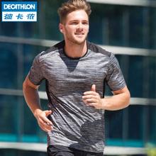 Следовать карта леннон движение T футболки мужчина лето быстросохнущие одежда воздухопроницаемый свободный случайный фитнес короткий рукав бег t футболки KALENJI