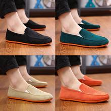 Весна воздухопроницаемый мужской старый пекин холст обувь мужчина корейский обувь обувь casual ножной футляр привод автомобиль бездельник обувной мужчина ткань обувная