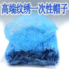 Зерна вышивать одноразовые ткань представлять крышка двойной мышца головные уборы синий нет пыль пыленепроницаемый защищать косметология больница шляпа
