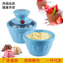 Мораль колокол автоматический домой фрукты мороженое машинально домой мороженое машинально в миниатюре мороженое машинально