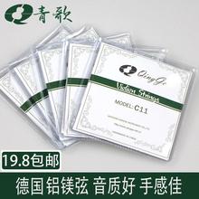 Зеленый песня карты C11 скрипка аккорд скрипка аккорд установите провод аккорд алюминий, магний аккорд шанхай 1-2-3-4 аккорд