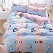Провинция сучжоу фиджи элегантный одеяло один один 150 200 220 университет сырье комната с несколькими кроватями 1.5/1.8/2 метр m одеяло двойной
