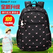 Кара овец рюкзак девочки маленький корейский студент младшей средней школы сырье портфель учащиеся средней школы случайный путешествие рюкзак институт ветер