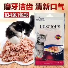 Волна странный чистый домашнее животное кот нулю еда дорога этот кот нулю еда три культура рыба мясо звон 35g китти молярный мясо сухой кот нулю еда