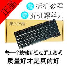 Объединение 3000 G450 E41 C467 V450 G430 G455 Y330 F31 20003 F41 клавиатура