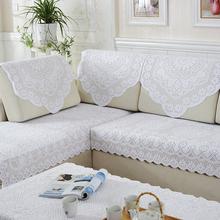 Простой современный сочетание твердый кружево диван полотенце полотенце бересклет полотенца крышка крышка белая ткань искусство подушки на диване бесплатная доставка