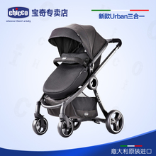 Италии chicco мудрость высокий Urban высокий пейзаж ребенок тележки может сидеть можно лечь четыре сезона может использование ребенок автомобиль