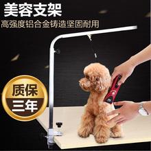 HELLOJOY домашнее животное косметология тайвань стоять стропы домой китти стол ремонт клипер волосы собака стол бум приспособление