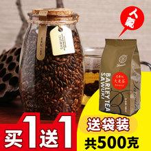 Купить 1 отдавать 1 цветок дисциплина большой пшеница чай оригинал большой пшеница чай не- мешок пузырь чай должен взять гречиха камелия трава чай в целом 500 грамм