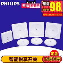 【 продажа 】 новые товары philips восторг наслаждаться умный домой беспроводной дистанционное управление переключатель панель организм индуктивный переключатель