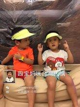 Тайвань покупка товаров Sunsoul после выгода Hoii ребенок прекрасный кожа солнышко крышка