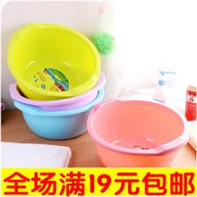Круглый утолщённый сопротивление бросать ванная комната мыть бассейн пластик домой прачечная чаша пузырь ступня бассейн ребенок большой размер корейский
