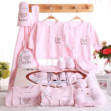 Ребенок одежда летняя новинка рожденные дети подарочный набор хлопок 0-3-6 ребёнок возрастом … месяцев полнолуние мать младенец статьи полностью