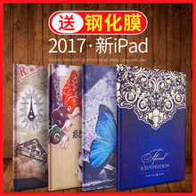 Новый iPad защитный кожух 2017 модель apple 9.7 - дюймовый плоский компьютер a1822 все включено ультратонкий издание стойкость к осыпанию силиконовый оболочка
